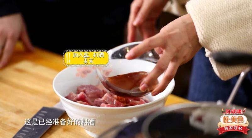 悦美食-番茄沙司排骨