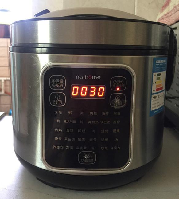 紫薯发糕#早餐#怎样煮