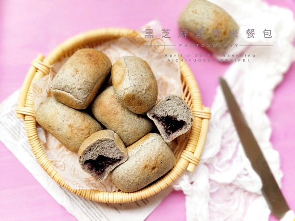 黑芝麻紫糯米餐包的制作大全