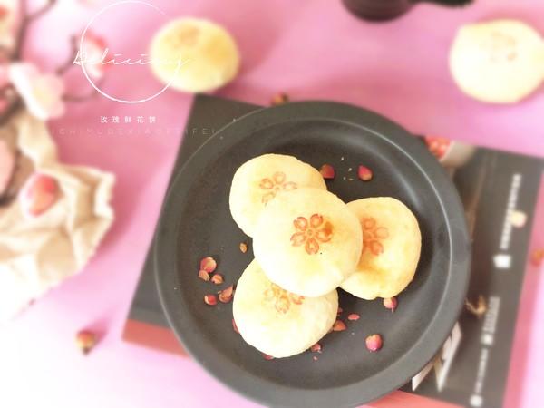 玫瑰鲜花饼的做法大全