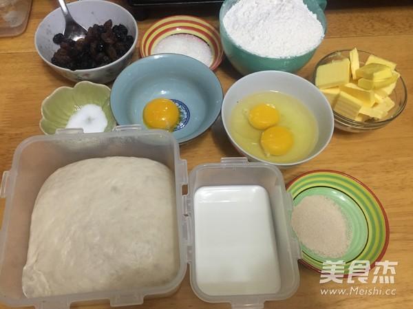 冰种果干奶香重油土司的简单做法