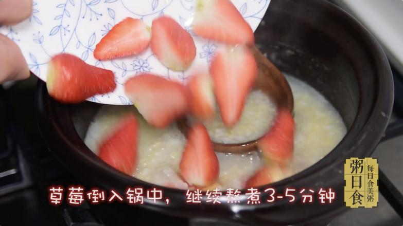 粥日食丨草莓糙米粥怎么做