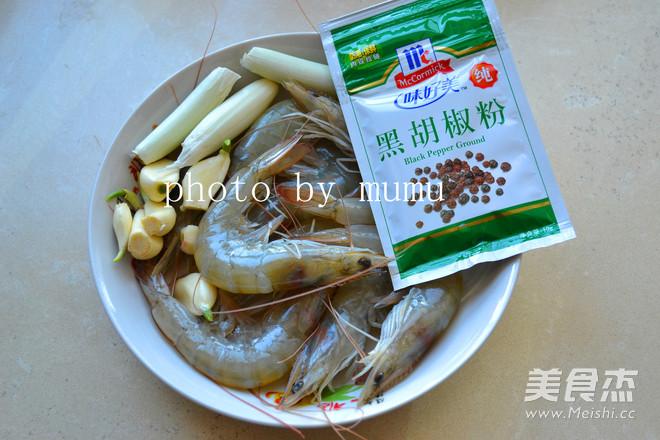 黑椒烤海虾的做法大全