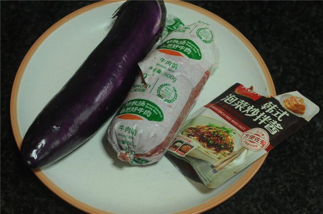 给小朋友定制的年夜菜——灯笼茄子的做法大全
