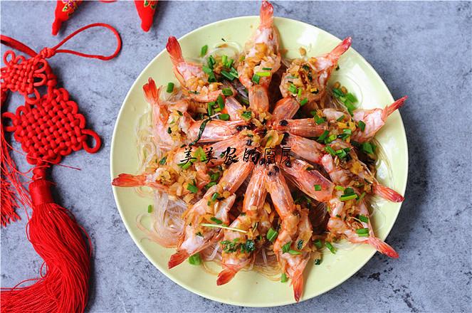 美食DIY——粉丝虾