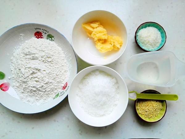 #下午茶#中式点心老婆饼的做法大全