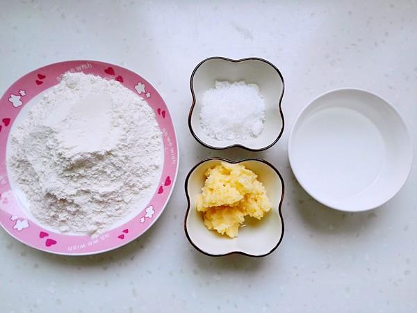 #下午茶#中式点心老婆饼的做法图解