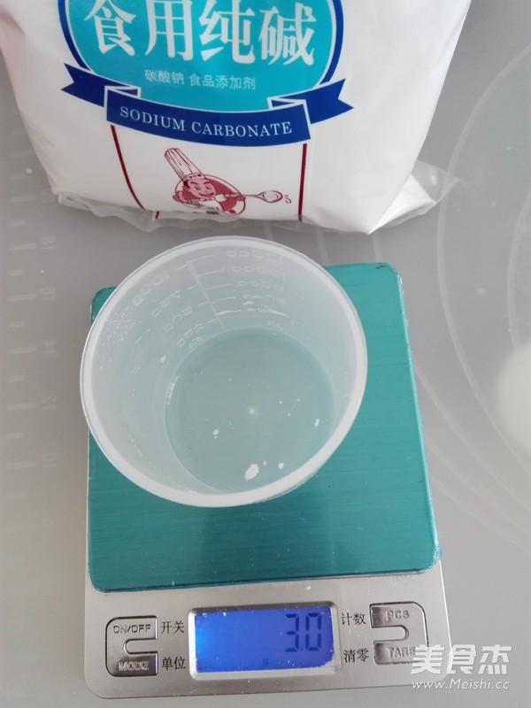 广式蛋黄莲蓉月饼的做法图解