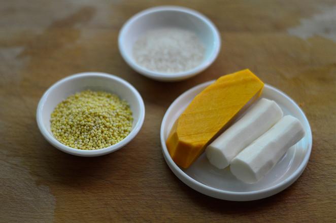 南瓜山药小米粥(辅食)的做法大全