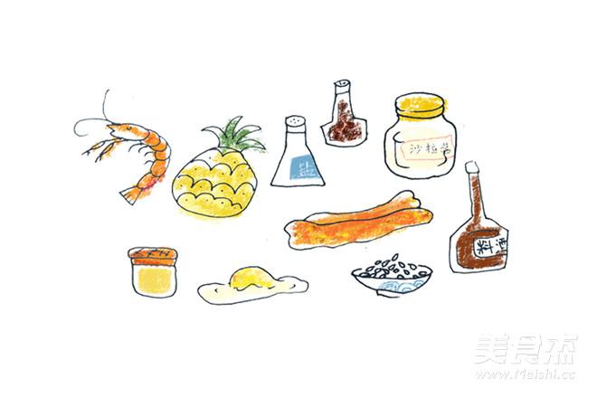 手绘食谱:菠萝油条虾 海洋里住着很多生命 很多鱼很多虾的做法大全