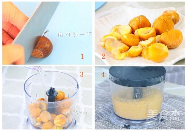 板栗糕 宝宝辅食,低筋面粉+ 玉米淀粉的家常做法