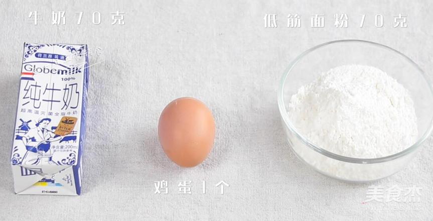 网格鸡蛋饼的做法大全