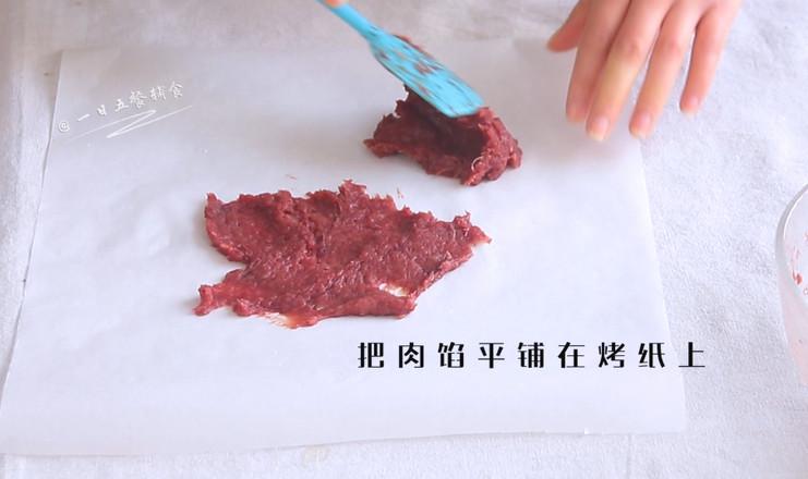 猪肉脯的简单做法
