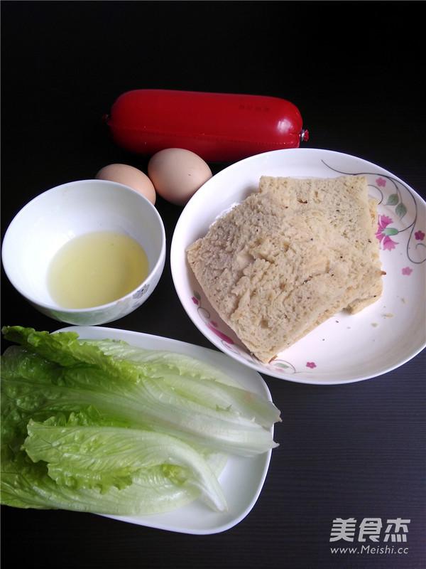 火腿鸡蛋三明治的做法大全