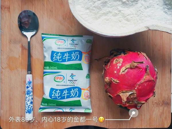 火龙果松饼