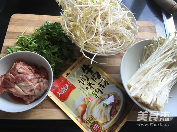 金针菇肥牛汤的做法大全