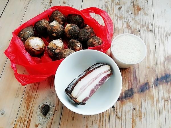 芋头腊肉焖饭的做法大全