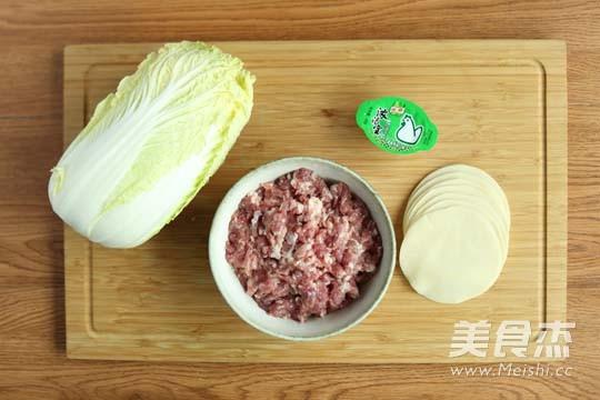 猪肉白菜饺子的做法大全