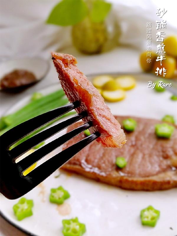 砂锅香煎牛排怎么做