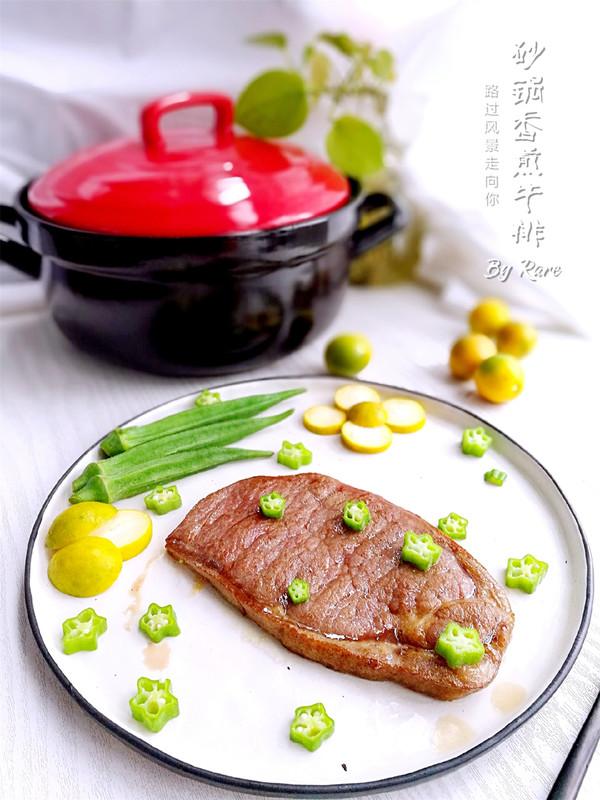 砂锅香煎牛排成品图