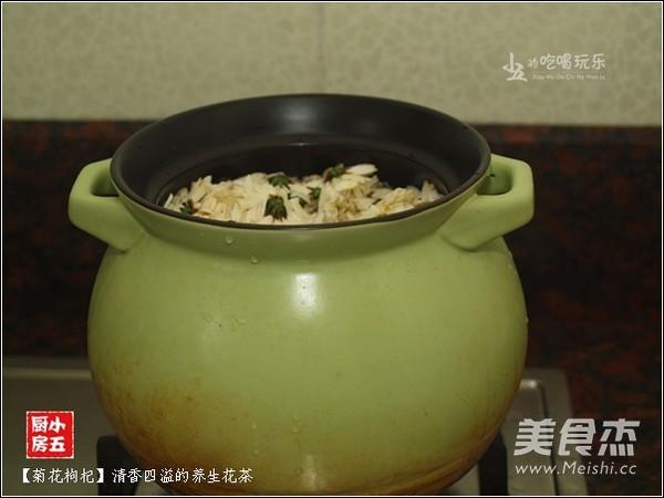 菊花枸杞茶的简单做法