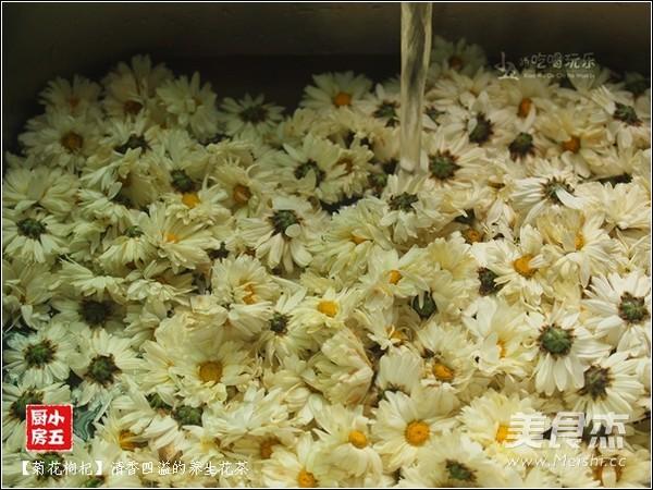 菊花枸杞茶的做法图解