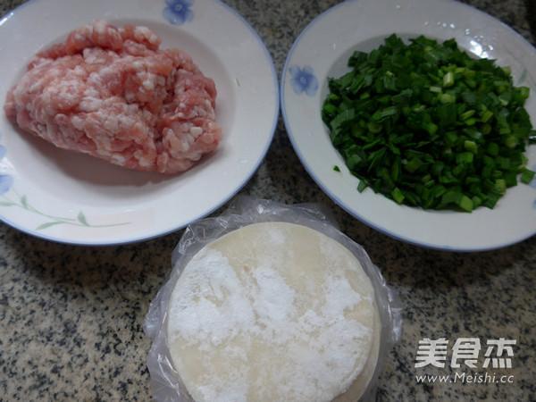 韭菜猪肉馅饺子的做法大全