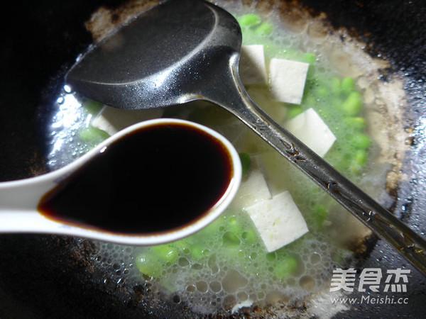 毛豆烧豆腐怎么做