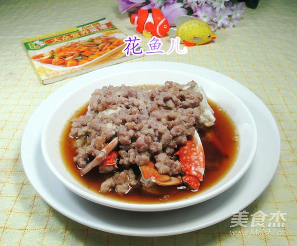 肉末蒸螃蟹成品图