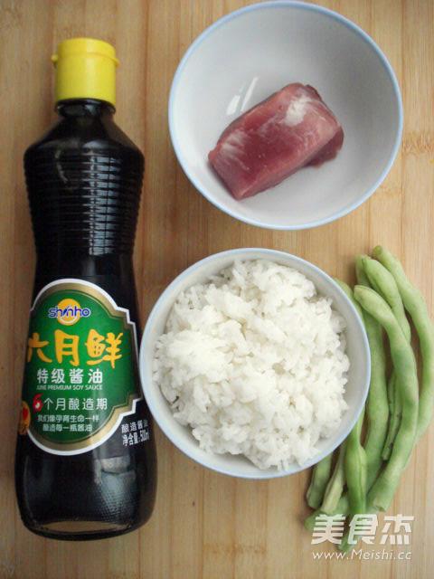 肉丁酱油炒饭的做法大全