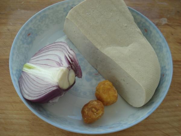 咸蛋黄豆腐的做法大全