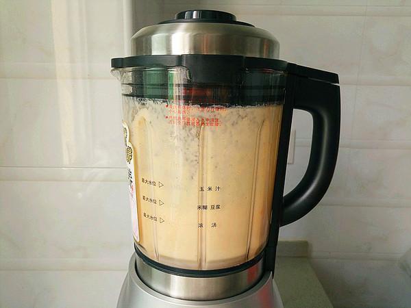 木瓜奶昔的家常做法