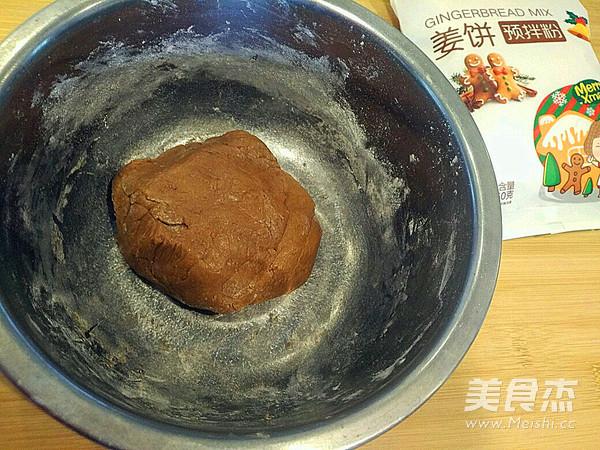 姜糖圣诞树饼干的简单做法