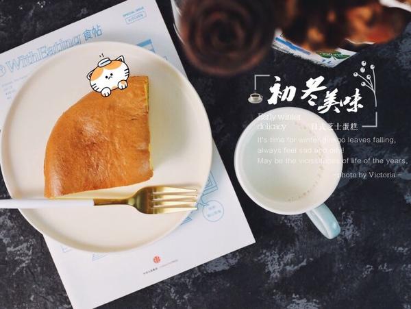 Q弹软萌的日式芝士蛋糕怎样炖