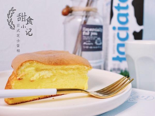 Q弹软萌的日式芝士蛋糕的制作