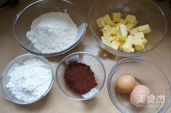维也纳可可酥饼——大师级的美味的做法大全