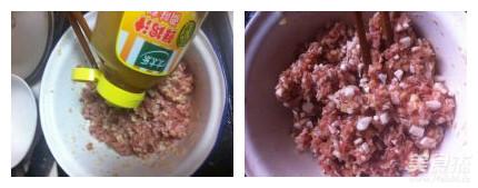 韩式煎饺的做法图解