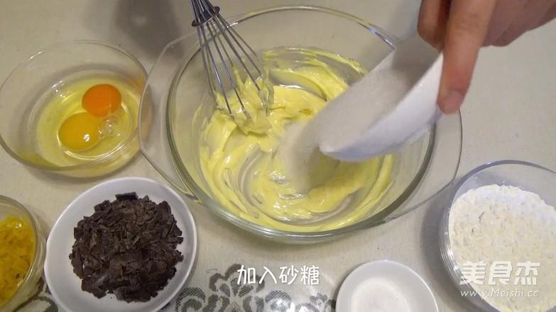 橙皮巧克力 磅蛋糕的做法图解