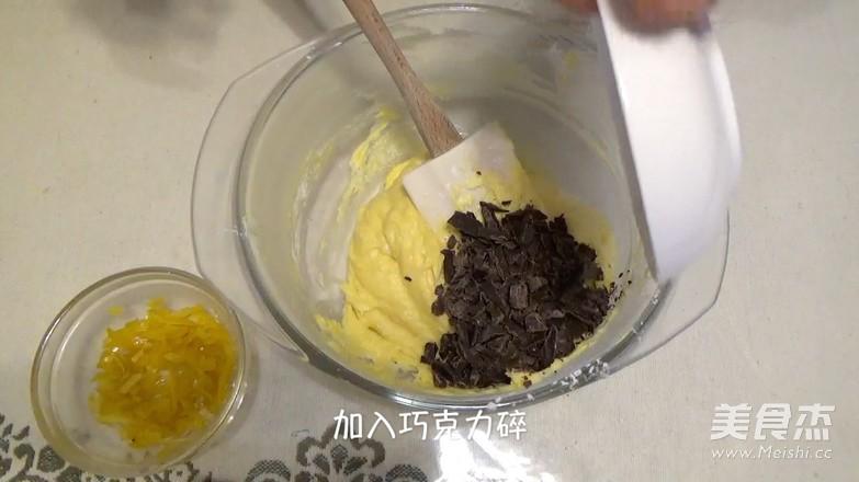 橙皮巧克力 磅蛋糕怎么做