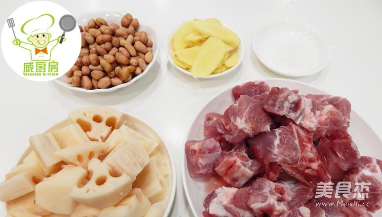 花生莲藕炖猪骨汤,润肺养胃又降火--威厨艺的做法大全