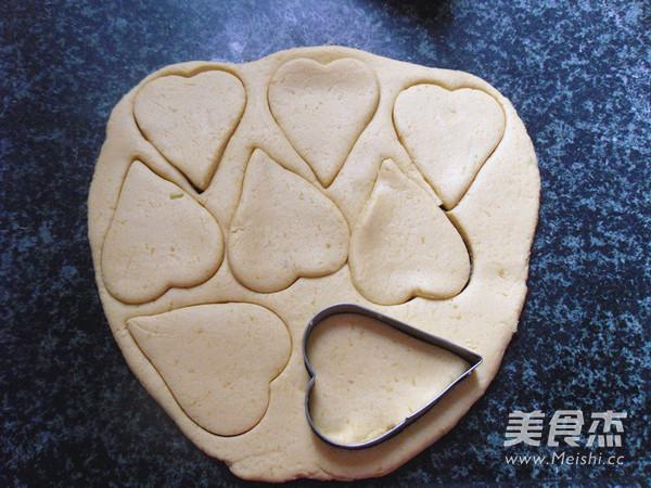 爱心南瓜饼怎么煮