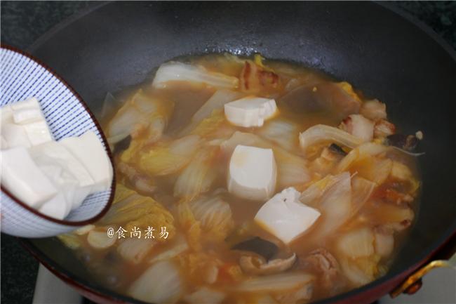 五花肉豆腐白菜煲怎么煮