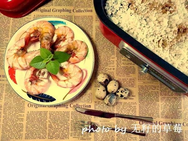 西屋多功能料理锅菜谱系列之盐焗大虾成品图