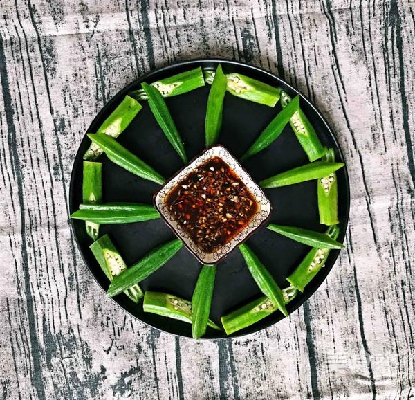 秋葵蘸酱成品图