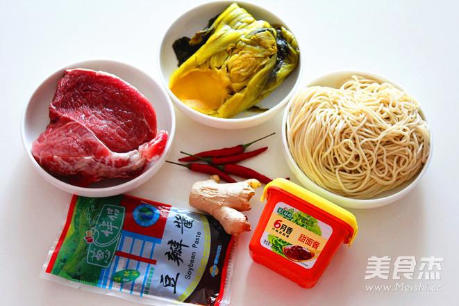 老坛酸菜牛肉风味酱拌面的做法大全