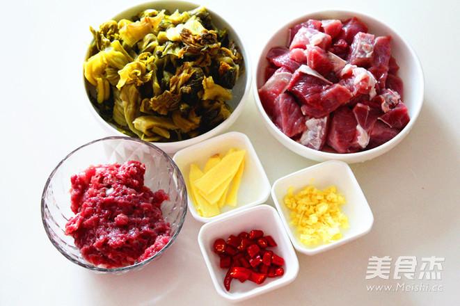 老坛酸菜牛肉风味酱拌面的做法图解