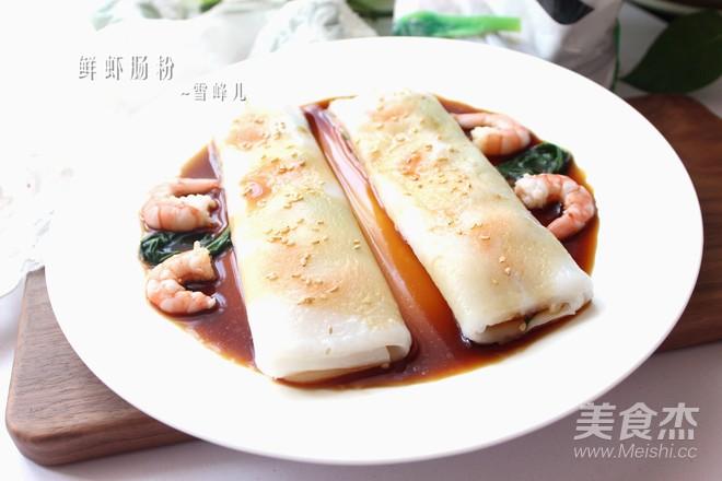 美味鲜虾肠粉成品图
