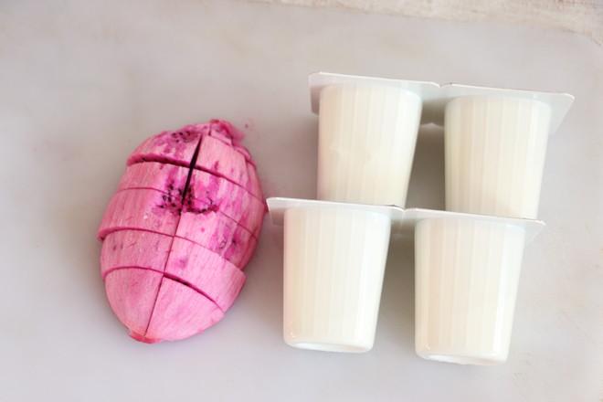 火龙果奶昔坚果杯的做法大全