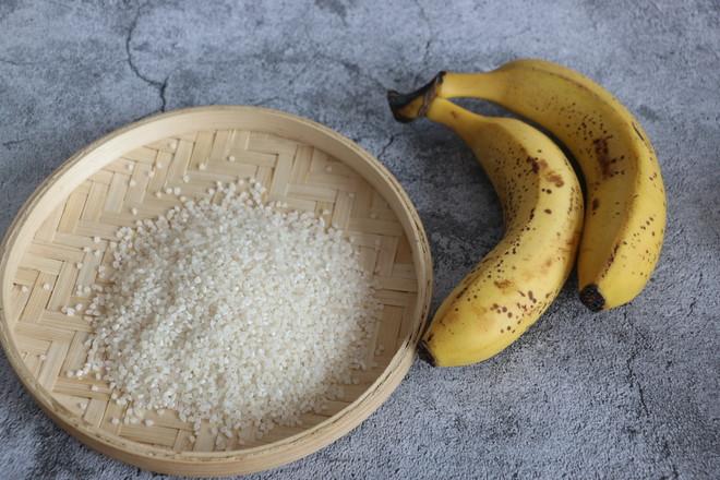香蕉粥的做法大全
