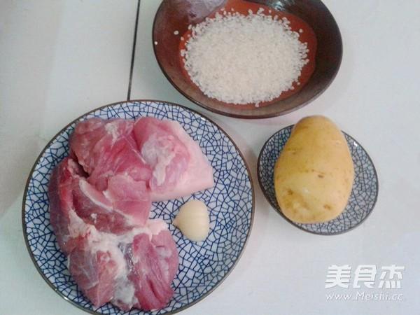 粉蒸肉的做法大全